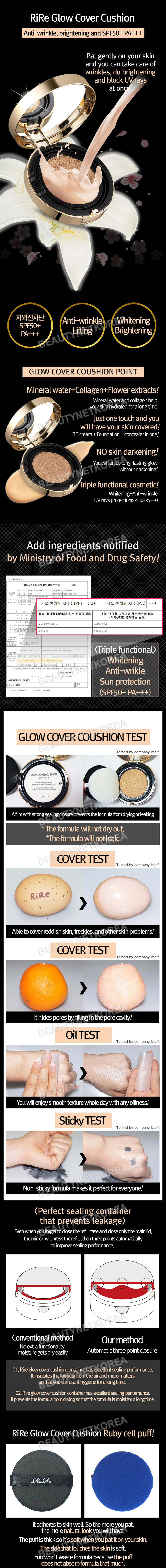 glowcovercushion